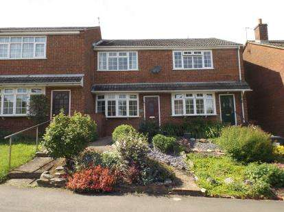 2 Bedrooms Terraced House for sale in High Street, Welford, Northampton, Northamptonshire