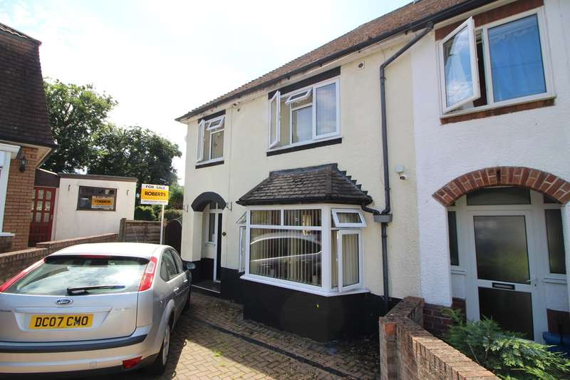 3 Bedrooms End Of Terrace House for sale in Highfield Crescent, Abergavenny, NP7