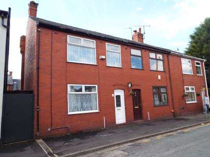 3 Bedrooms End Of Terrace House for sale in Malden Street, Leyland, Lancashire, PR25