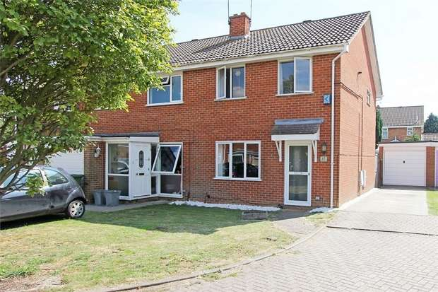 3 Bedrooms End Of Terrace House for sale in Jessica Mews, Sittingbourne, Kent