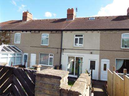 2 Bedrooms Terraced House for sale in Prospect Drive, Shirebrook, Mansfield, Derbyshire