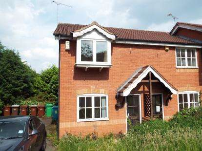 2 Bedrooms End Of Terrace House for sale in Pendle Crescent, Nottingham, Nottinghamshire