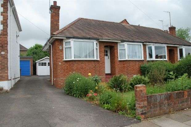 2 Bedrooms Semi Detached Bungalow for sale in Windsor Crescent, Duston, Northampton NN5 5AP