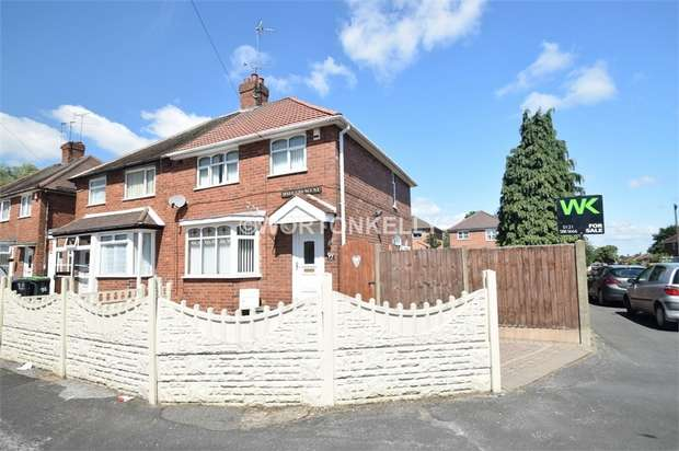 3 Bedrooms Semi Detached House for sale in Hall Crescent, WEST BROMWICH, West Midlands