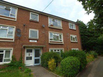 2 Bedrooms Maisonette Flat for sale in Milton Avenue, Leyfields, Tamworth, Staffordshire