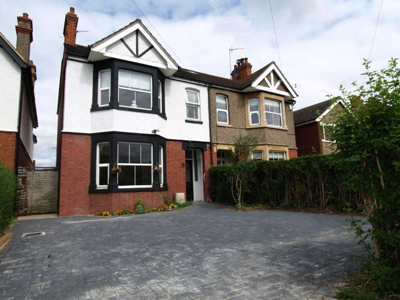 3 Bedrooms Semi Detached House for sale in Hill View, Newport Pagnell, Buckinghamshire