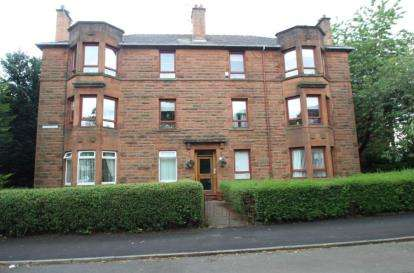 2 Bedrooms Flat for sale in Gadie Street, Glasgow