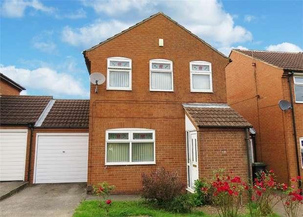 2 Bedrooms Link Detached House for sale in Azalea Court, Giltbrook, Nottingham