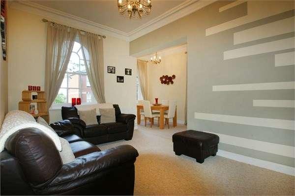 2 Bedrooms Apartment Flat for sale in Skinner Lane, Pontefract, WF8