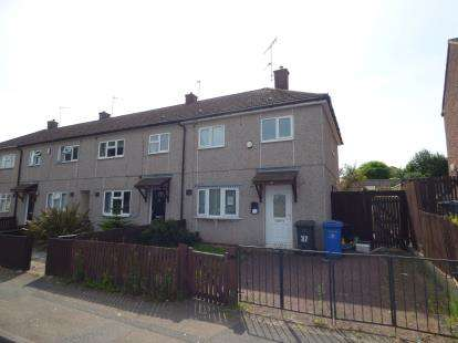 2 Bedrooms End Of Terrace House for sale in Walthamstow Drive, Derby, Derbyshire