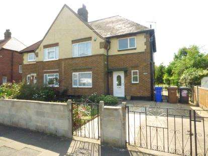 3 Bedrooms Semi Detached House for sale in Hawthorne Avenue, Long Eaton, Nottingham