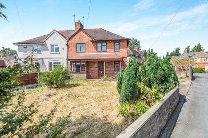 3 Bedrooms Semi Detached House for sale in Sabrina Walk, Northwick, Worcester, Worcestershire