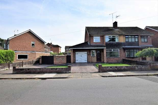 3 Bedrooms Semi Detached House for sale in Tilewood Avenue, Eastern Green, Coventry, CV5