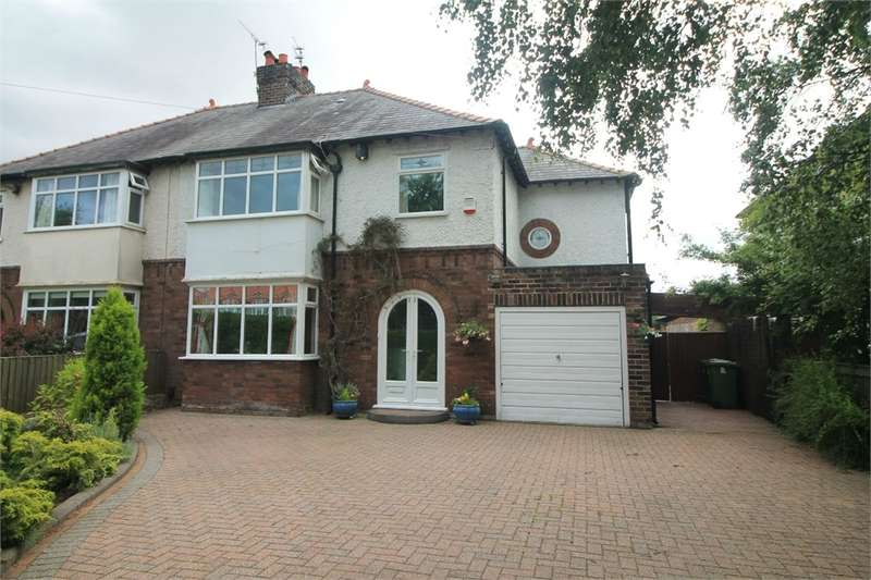 5 Bedrooms Semi Detached House for sale in Forefield Lane, CROSBY, Merseyside