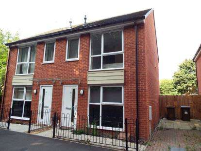 2 Bedrooms Semi Detached House for sale in Kingsthorpe Close, Nottingham, Nottinghamshire