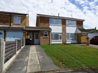 2 Bedrooms House for sale in Greensward, East Goscote, Leicester, Leicestershire