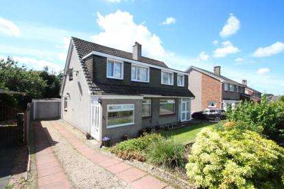 3 Bedrooms Semi Detached House for sale in Woodfield Avenue, Bishopbriggs