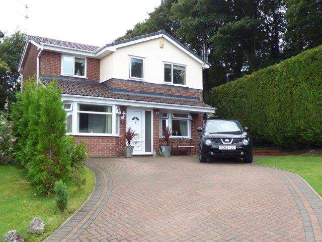 5 Bedrooms Detached House for sale in Berwick Way, Heysham, Lancashire, LA3 2UB