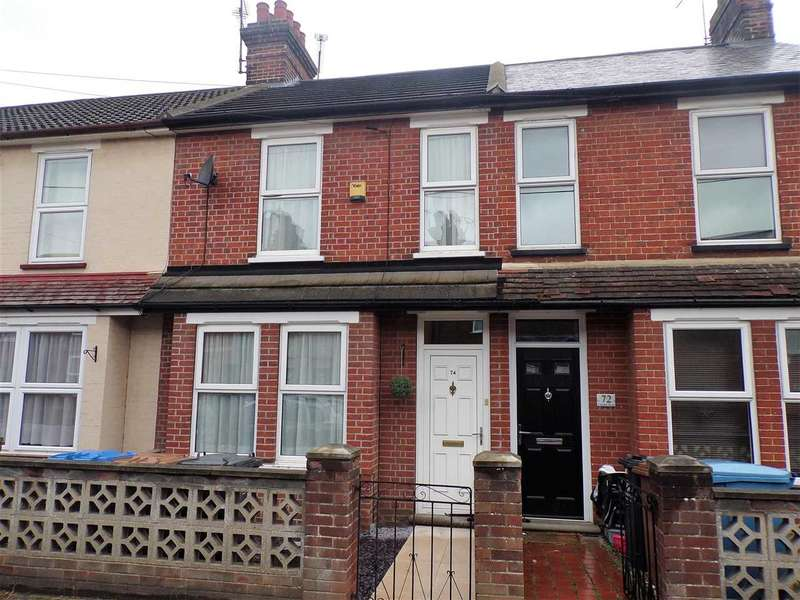2 Bedrooms Terraced House for sale in Camden Road, Ipswich