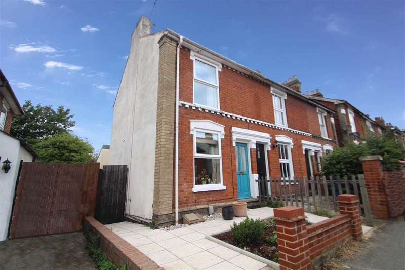 2 Bedrooms End Of Terrace House for sale in Nottidge Road, Ipswich