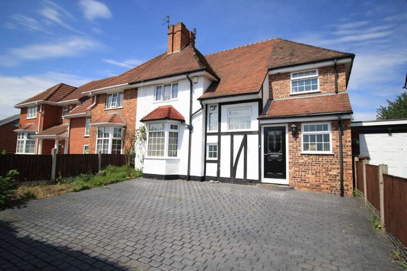 4 Bedrooms Semi Detached House for sale in Coalway Road, Wolverhampton, West Midlands, WV3