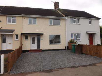 3 Bedrooms Terraced House for sale in Thistledown Road, Clifton, Nottingham