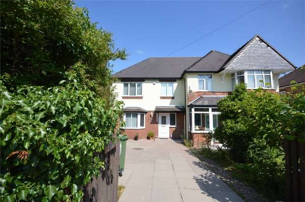 3 Bedrooms Semi Detached House for sale in Kings Road, Bebington, Merseyside