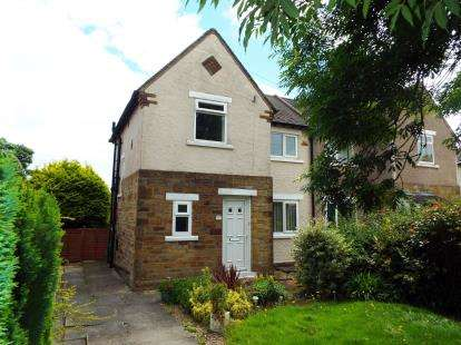 2 Bedrooms Semi Detached House for sale in Northedge Park, Halifax, West Yorkshire