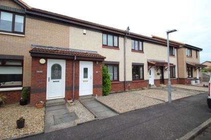 2 Bedrooms Terraced House for sale in Ranken Crescent, Irvine, North Ayrshire