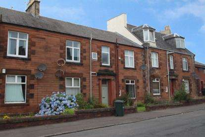 1 Bedroom Flat for sale in Fullarton Street, Kilmarnock