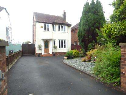 3 Bedrooms Detached House for sale in Preston New Road, Southport, Merseyside, PR9