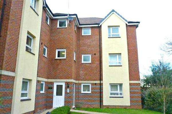 2 Bedrooms Apartment Flat for sale in Philmont Court, Coventry
