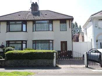 3 Bedrooms Semi Detached House for sale in Meadow Lane, West Derby, Liverpool