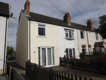 2 Bedrooms End Of Terrace House for sale in Works Lane, Barnstone, Nottingham