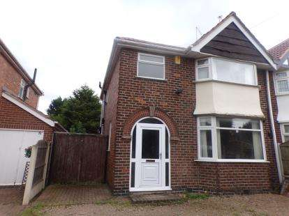 3 Bedrooms Semi Detached House for sale in Shardlow Road, Alvaston, Derby, Derbyshire