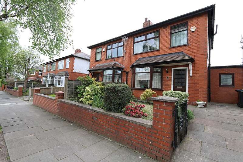2 Bedrooms Semi Detached House for sale in Smedley Avenue, Bolton, Lancashire, BL3 2DP