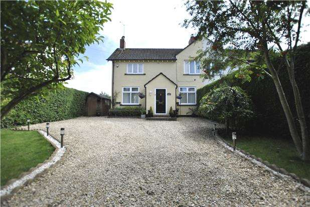 3 Bedrooms Semi Detached House for sale in Chippenham Road, MARSHFIELD, Wiltshire, SN14 8NY