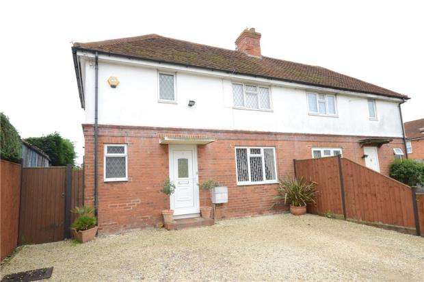2 Bedrooms Semi Detached House for sale in Chagford Road, Reading, Berkshire