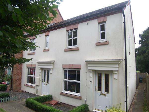 2 Bedrooms End Of Terrace House for sale in Beanfield Avenue, Coventry