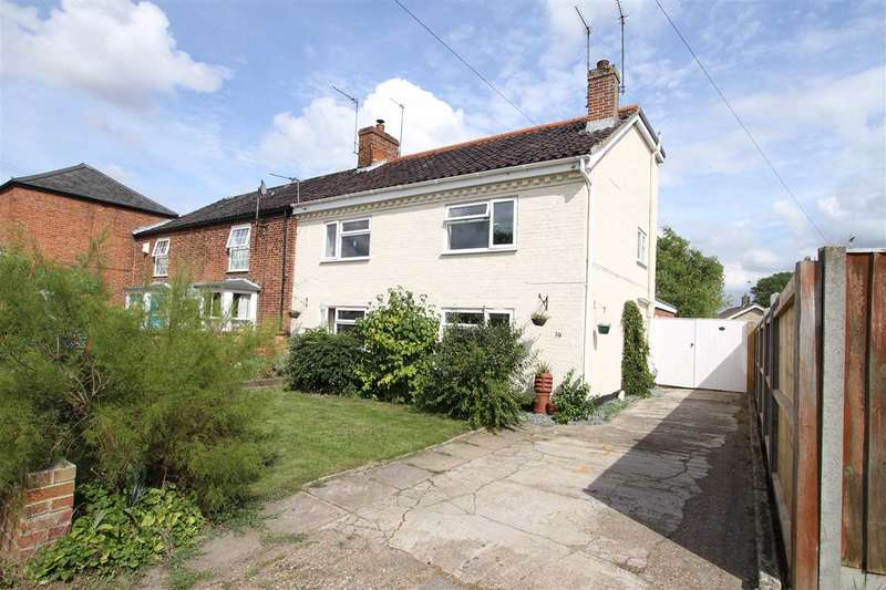 5 Bedrooms Semi Detached House for sale in Mill Road, Kirby Cane