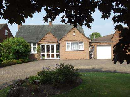 4 Bedrooms Bungalow for sale in Burntwood Road, Hammerwich, Burntwood, Staffordshire