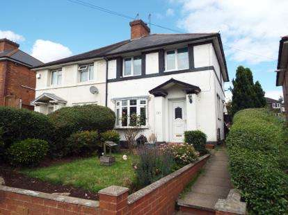 3 Bedrooms Semi Detached House for sale in Danesbury Crescent, Kingstanding, Birmingham, West Midlands