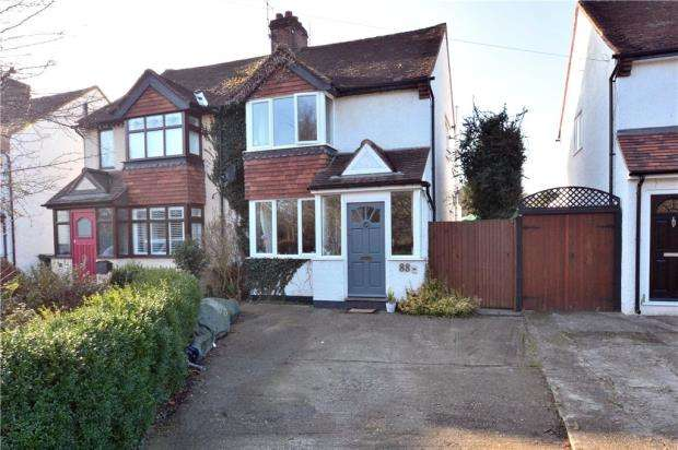 2 Bedrooms Semi Detached House for sale in Denham Way, Maple Cross, Rickmansworth