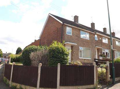 3 Bedrooms End Of Terrace House for sale in Manor Farm Lane, Clifton, Nottingham