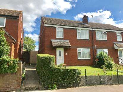 3 Bedrooms Semi Detached House for sale in Hillary Rise, Arlesey, Bedfordshire, England