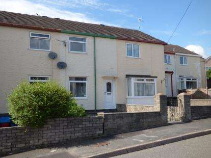 2 Bedrooms Terraced House for sale in Stad Ty Croes, Llanfairpwllgwyngyll, Anglesey, North Wales, LL61