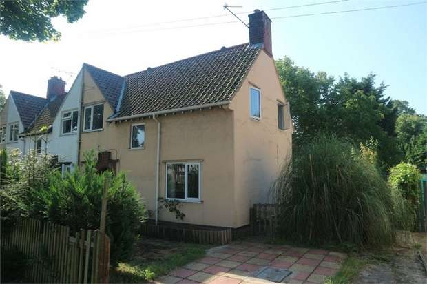 3 Bedrooms End Of Terrace House for sale in Bowthorpe Road, Norwich, Norfolk