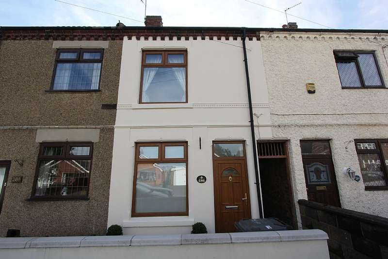 2 Bedrooms Terraced House for sale in Thornborough Road, Coalville, Leicestershire, LE67 3TL