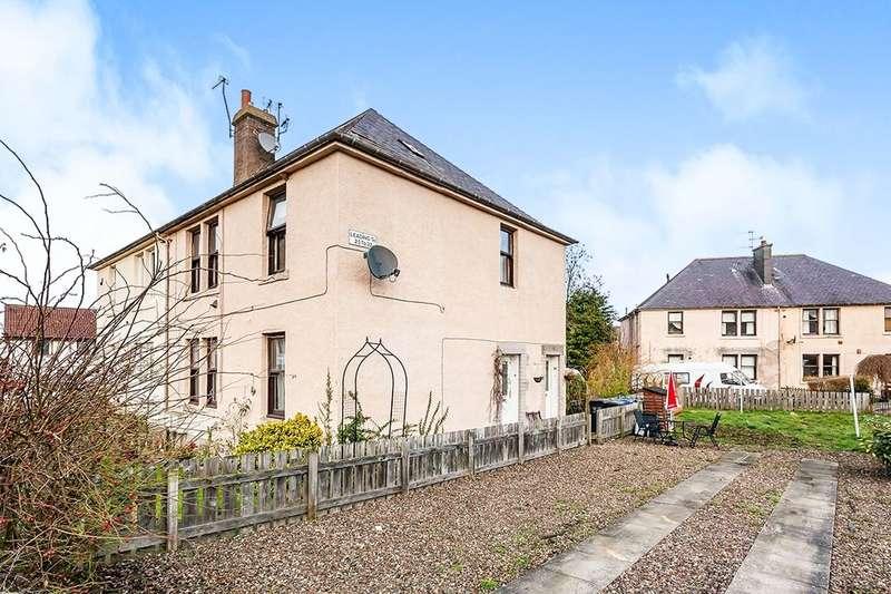 1 Bedroom Flat for sale in Birkenside, Gorebridge, EH23