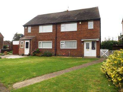 2 Bedrooms Semi Detached House for sale in Clumber Street, Hucknall, Nottingham, Nottinghamshire